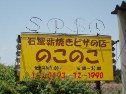 2007052703