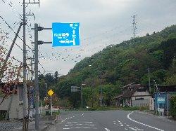 20080426shisou04