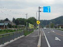 20080426shisou09