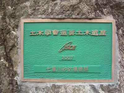 2008061504