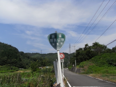 2008081405