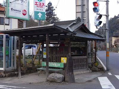 2009123108