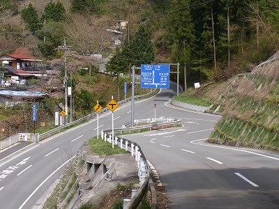 2010041816