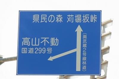 2010042404