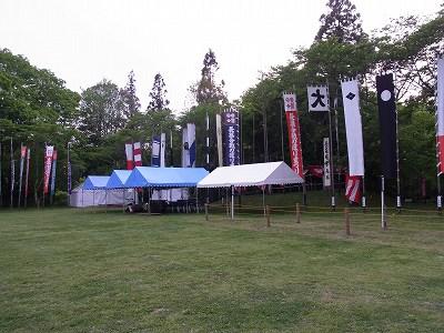 2010050325