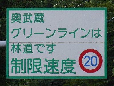 2010081202_1