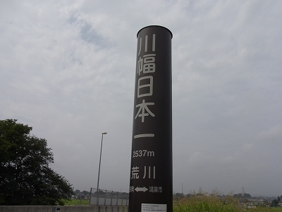 2010081403