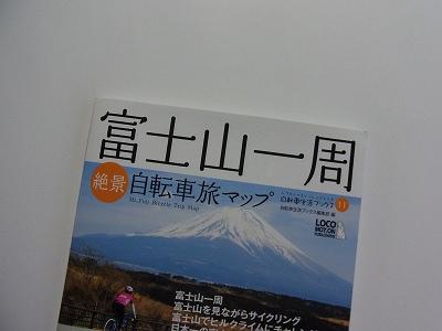 2010092501
