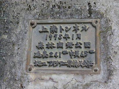 2010101815