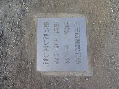 2011020417