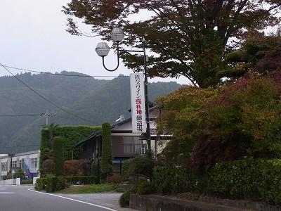 2011110520