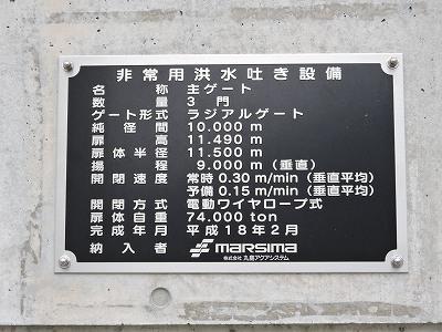 2014041905